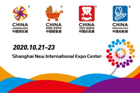 CHINA TOY EXPO 2020