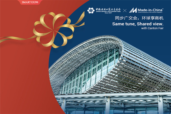Same tune, Shared view. with Canton Fair