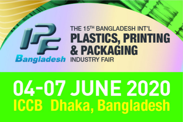 The 15th Bangladesh Int'l Plastics, Printing and Packaging Industrial Fair