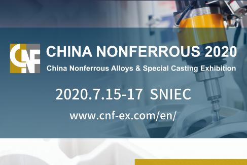 CHINA NONFERROUS 2020