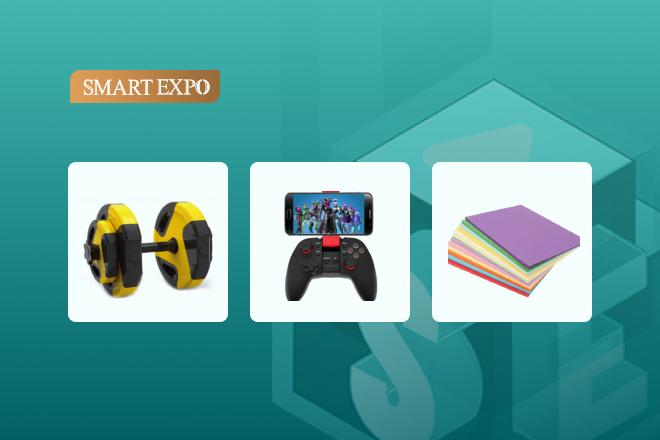 International Office & Entertainment Expo