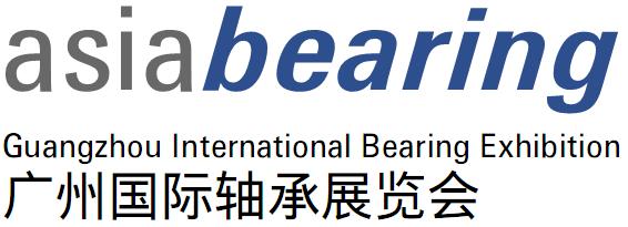 Asiabearing 2021