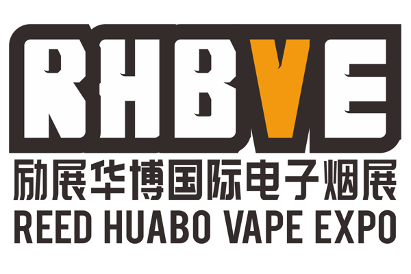 2020 The 6th China (Shenzhen) International Vape Expo