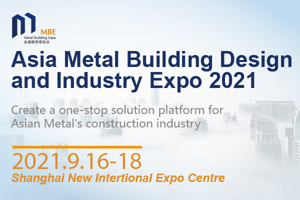 Asia Metal Building Design and Industry Expo 2021