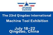 JM2020 The 23rd Qingdao International Machine Tool Exhibition
