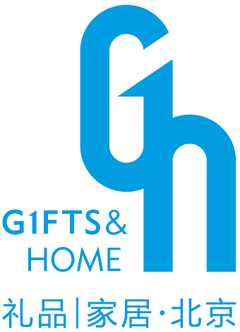 Gifts & Home Beijing 2021