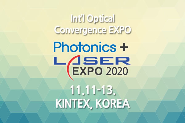 The18th Int'l LED & OLED EXPO 2020