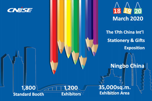 The 17th China International Stationery & Gifts Exposition,2020