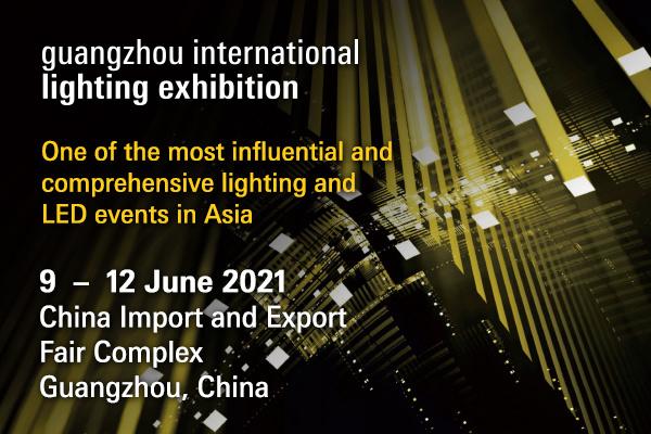 Guangzhou International Lighting Exhibition 2021