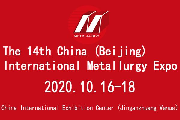 The 14th China (Beijing) International Metallurgy Expo 2020