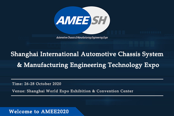 Shanghai International Automotive Chassis System & Manufacturing Engineering Technology Expo