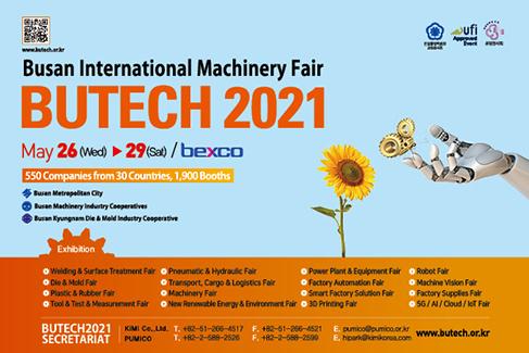 The 10th Busan International Machinery Fair (BUTECH 2021)