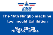 JM2020 The 16th China Mould Capital Expo (Ningbo Machine Tool & Mould Exhibition)