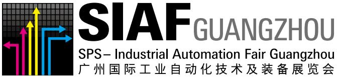 SIAF Guangzhou 2021