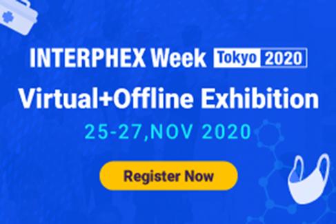 Interphex week 2020