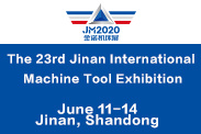 JM2020 The 23rd Jinan International Machine Tool Exhibition