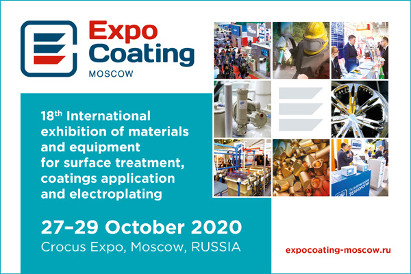ExpoCoating Moscow 2020