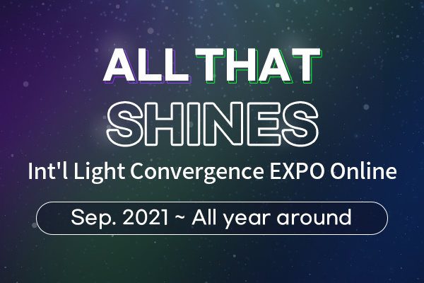 Int'l Light Convergence EXPO Online