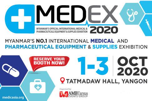 MEDEX 2020