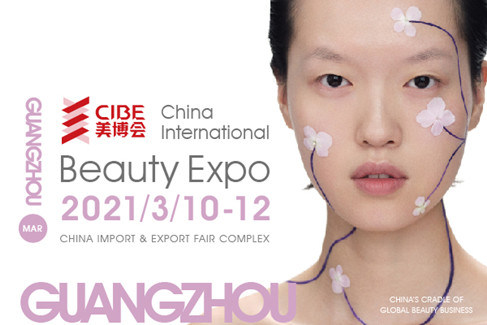 CHINA INTERNATIONAL BEAUTY EXPO 2021