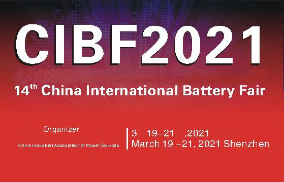 14th China International Battery Fair 2021