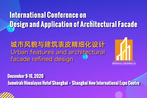 International Conference on Design and Application of Architectural Facade