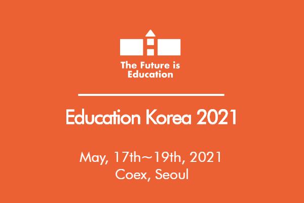 Education Korea 2021