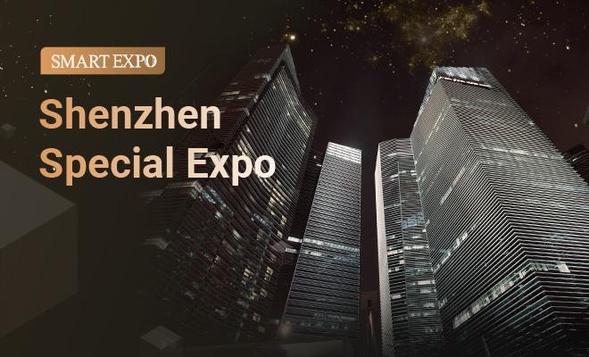 Shenzhen Special Expo