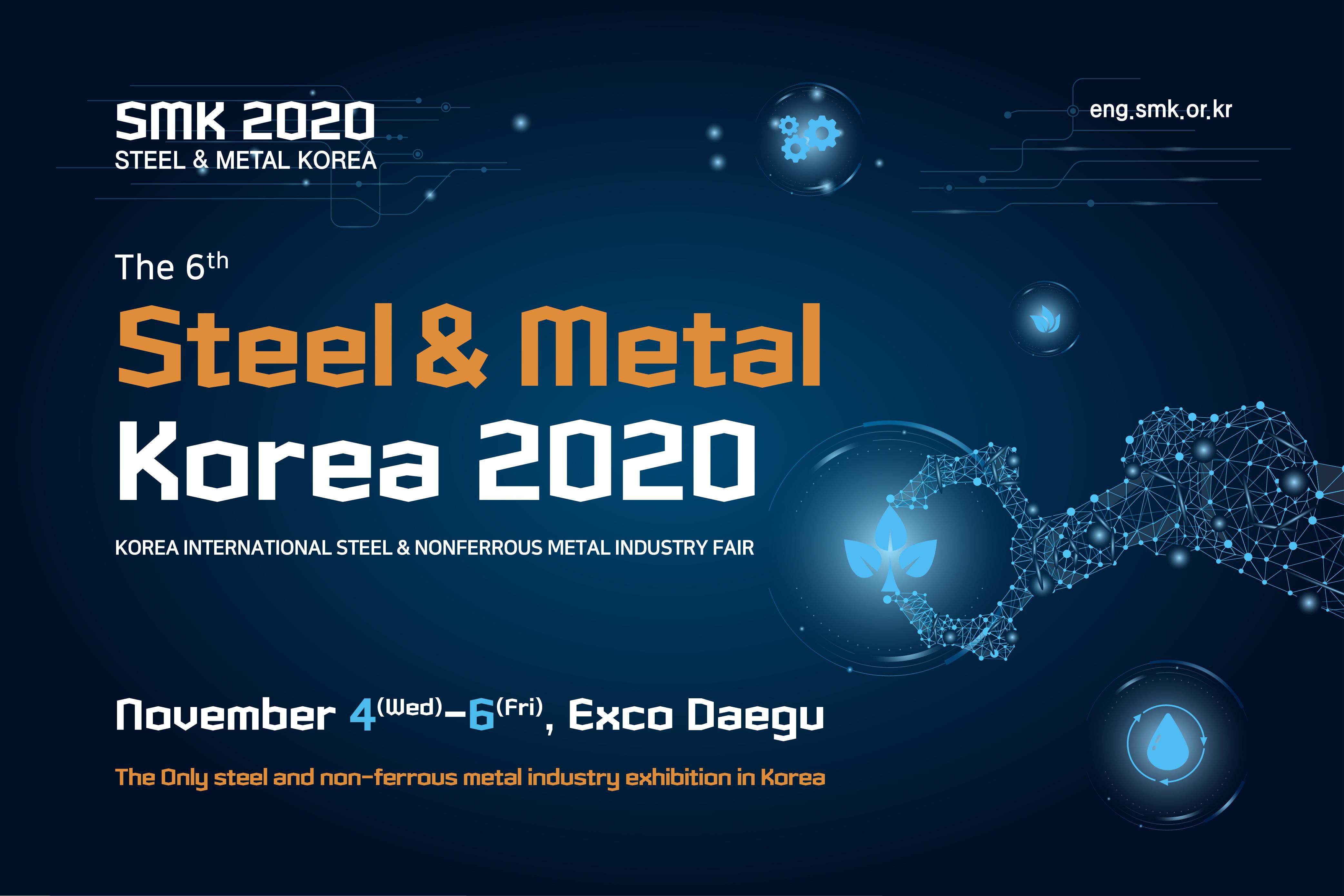 STEEL & METAL KOREA 2020