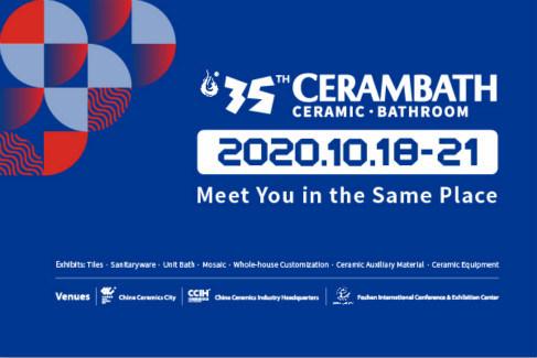 CeramBath Fair 2020