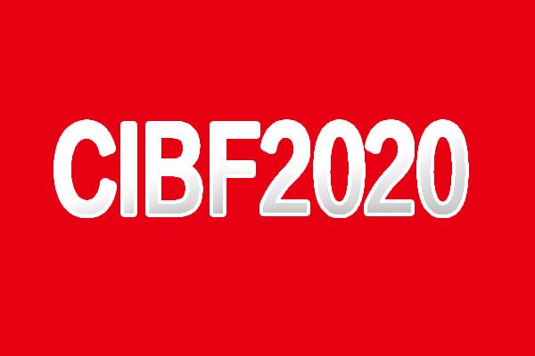 CIBF 2020