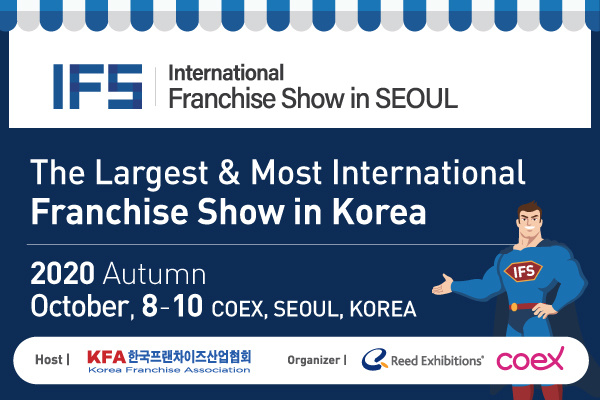 International Franchise Seoul 2020