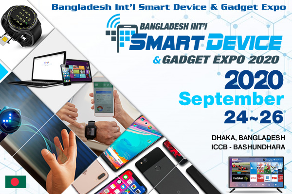 2nd Bangladesh Int'l Smart Device & Gadget Expo