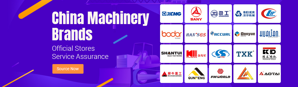 China-Machinery-Brand
