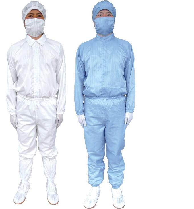 China Non Siamesed Cleanroom Clothes China Cleanroom