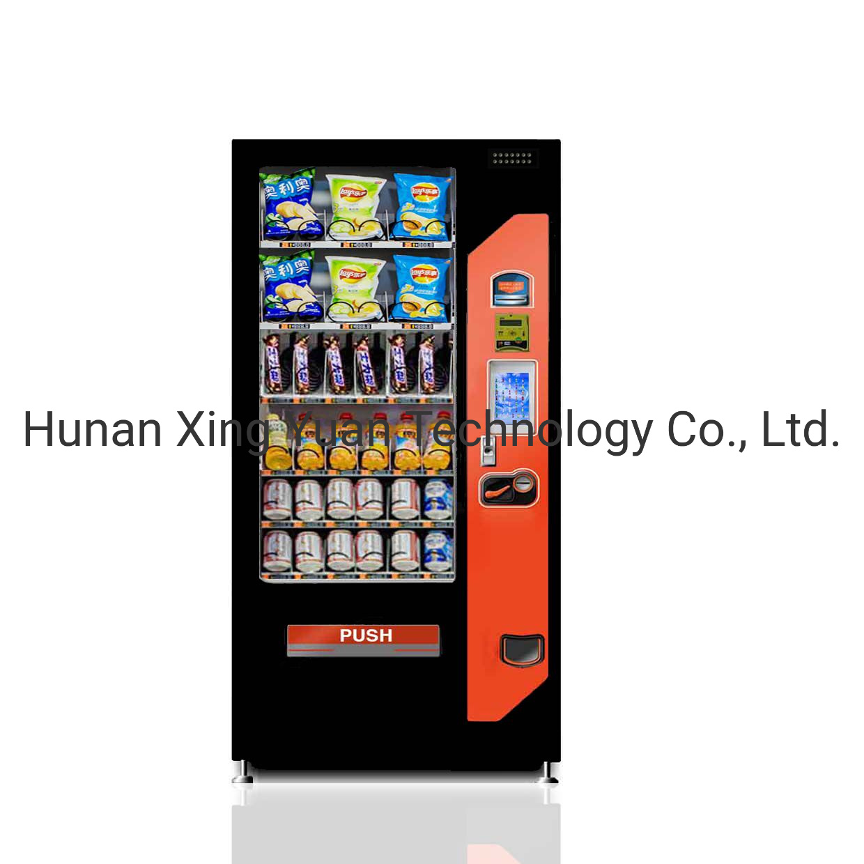Slim Refrigerated Combo Vending Machine (XY-DLE-6C) pictures & photos