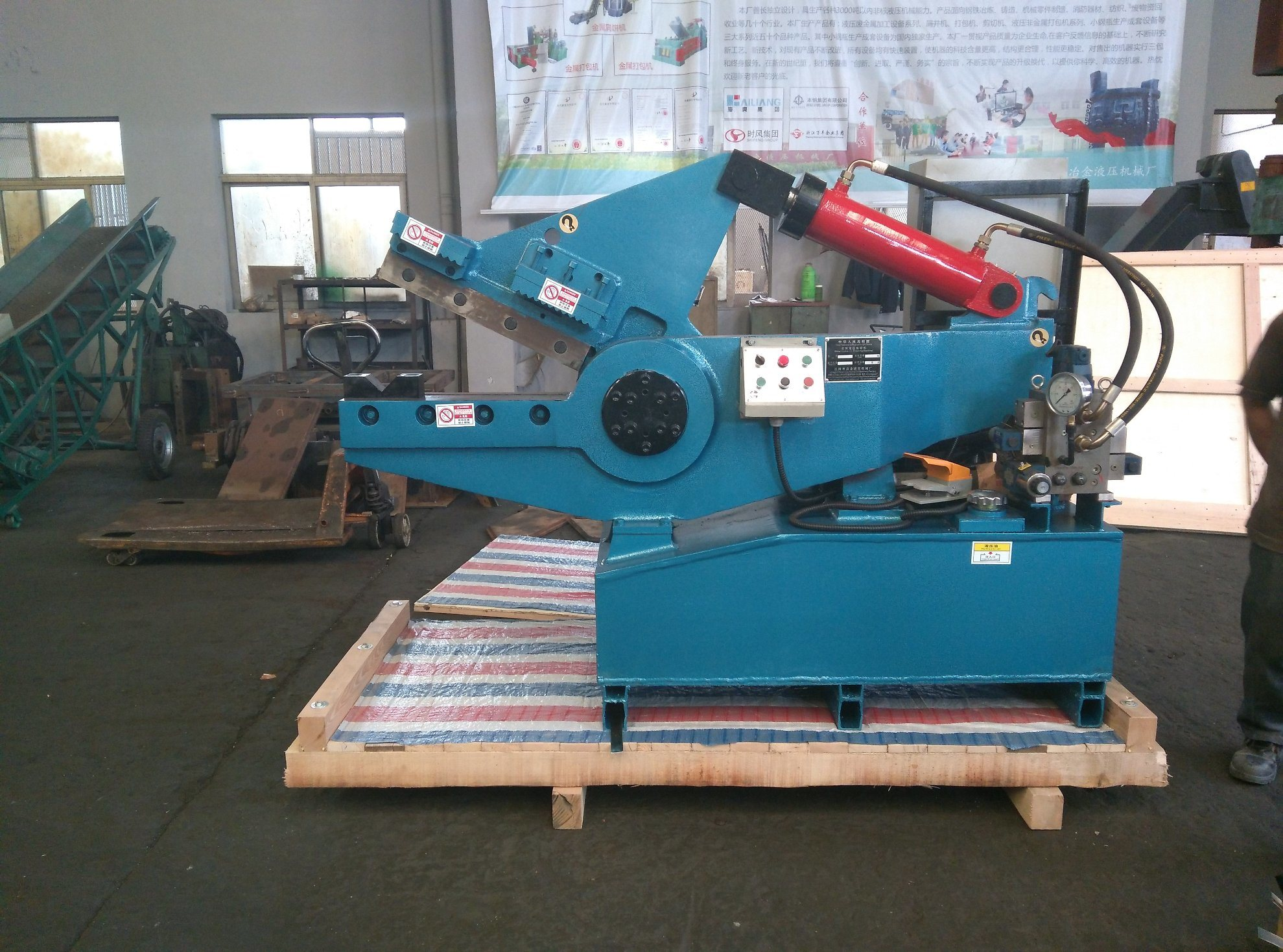 Alligator Equipment for Metal Scrap Alligator Shear-- (Q08-100)