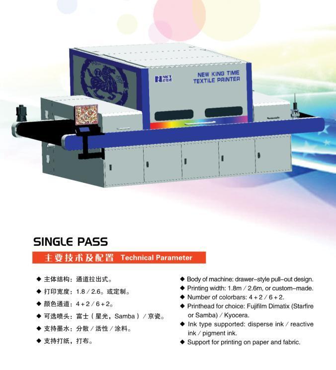 China Textile Digital Printer (SINGLE PASS) - China Textile