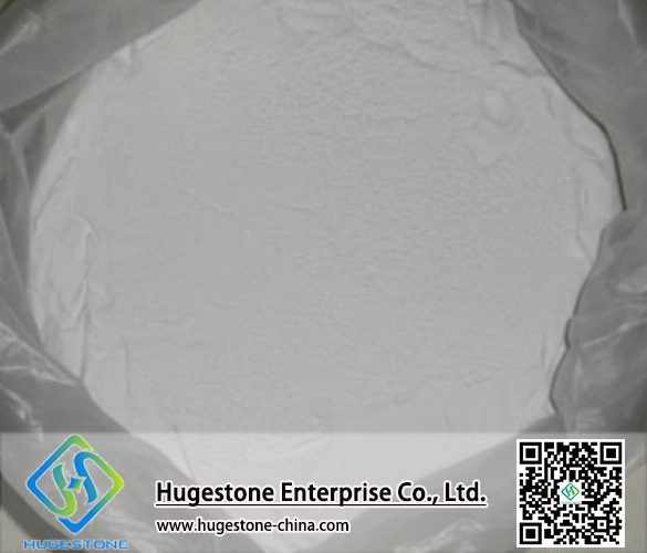 High Quality Dl-Methionine (CAS: 59-51-8) (C5H11NO2S)