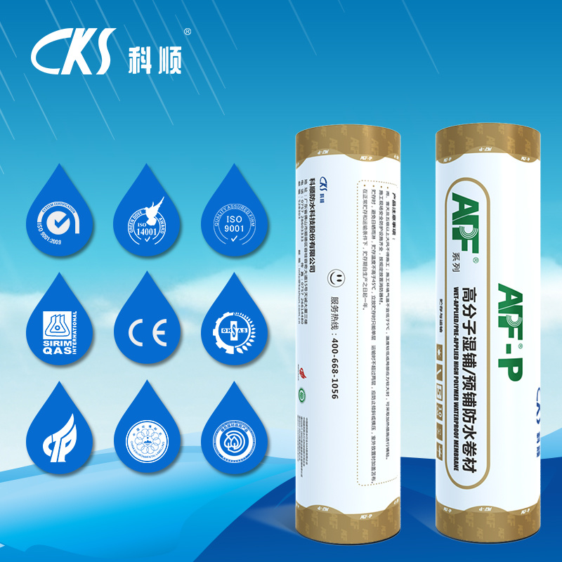 Apf-P Pre-Applied/Wet-Applied Self-Adhesive HDPE/EVA Waterproof Membrane