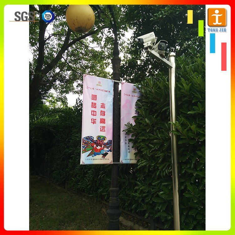 Custom Advertising Hanging PVC Street Banner