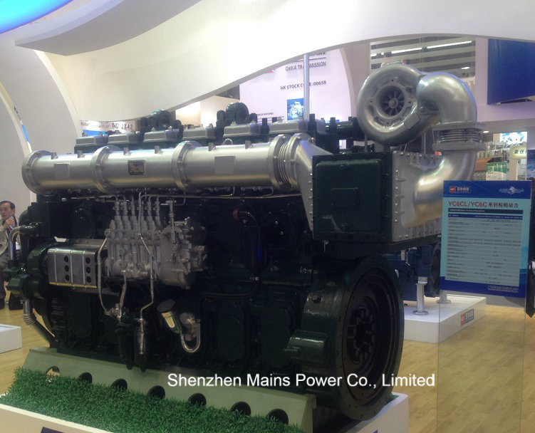 1200HP Yuchai Marine Diesel Engine Fishing Boat Motor pictures & photos