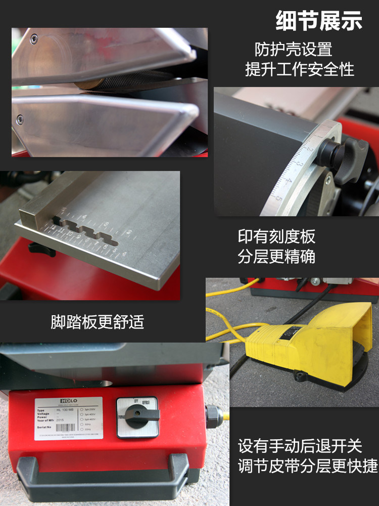 Manufacture Ply Separator Equipment for Conveyor PVC Pvk PE Belt
