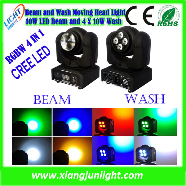 New LED Moving Head Beam and Wash Light