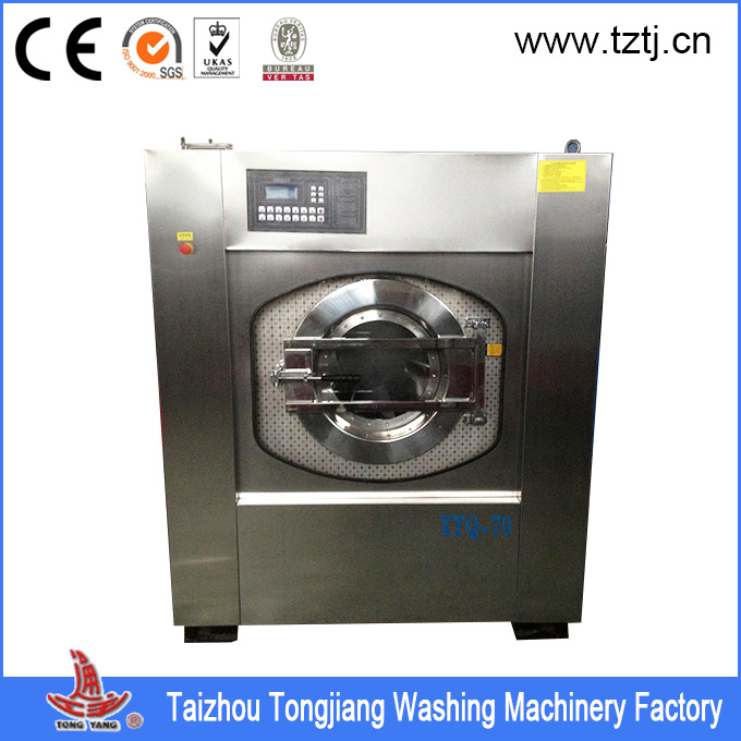 [Hot Item] Industrial Washer Extractor 30kg /Laundry Commercial Washing  Machine Price (XTQ)