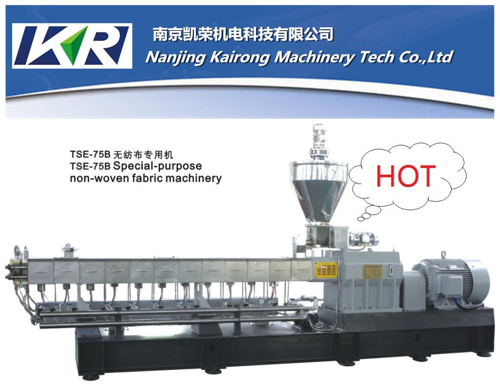 HDPE/LDPE/LLDPE Plastic Extruder Granules Machine pictures & photos