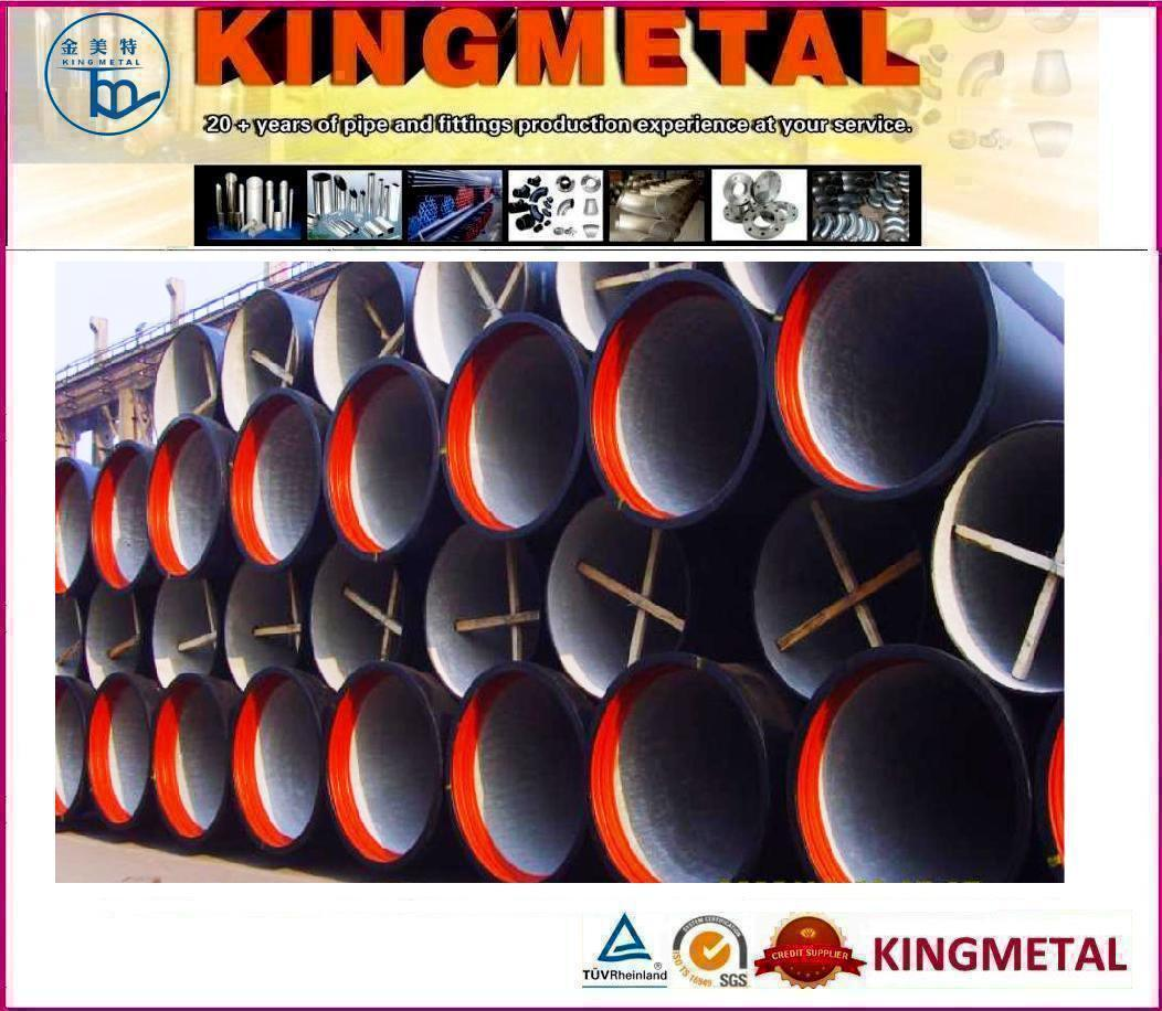 Epoxy Coated Ductile Iron Pipe, Di Pipe pictures & photos