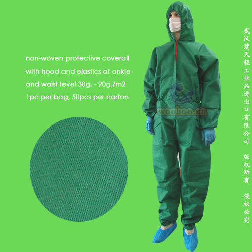 Disposable PP Protective Coverall