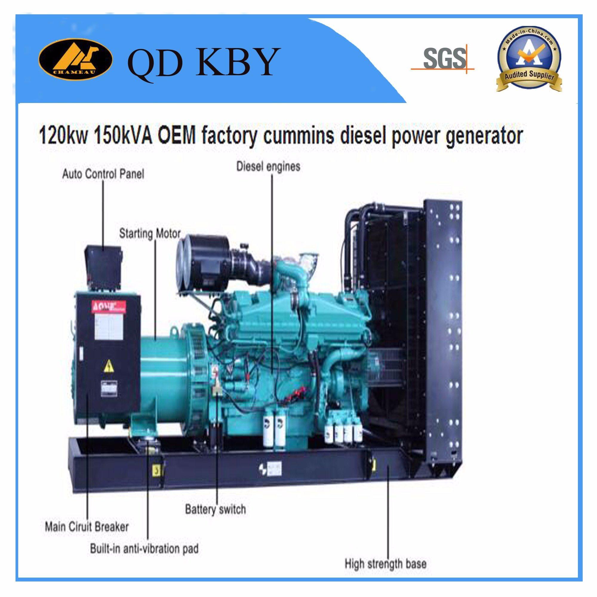 China Hot Supply Great Power Generator with Cummins Perkins