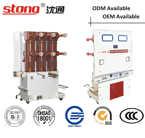 Stong Zn85-40.5 Type 40.5kv High Voltage AC Vacuum Circuit Breaker